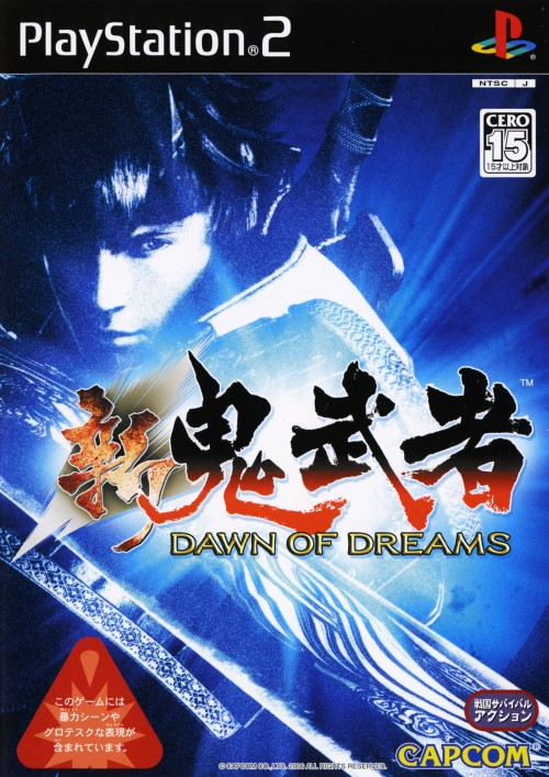 【中古】新 鬼武者 DAWN OF DREAMS
