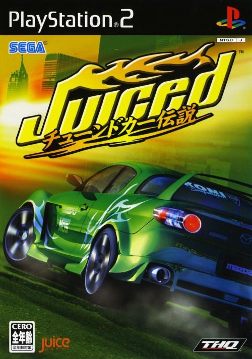 【中古】Juiced チューンドカー伝説
