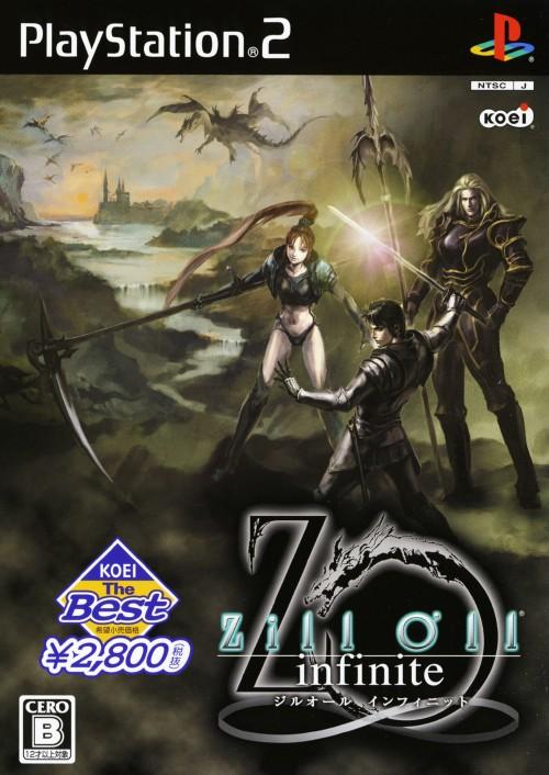 【中古】Zill O'll 〜infinite〜 KOEI The Best