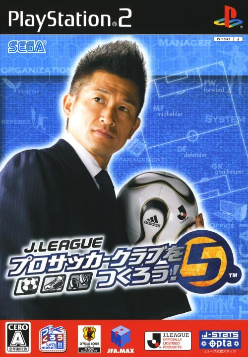 【中古】J.LEAGUE プロサッカークラブをつくろう!5