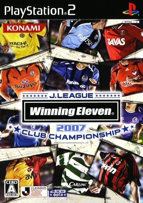 【中古】Jリーグウイニングイレブン2007 クラブチャンピオンシップ