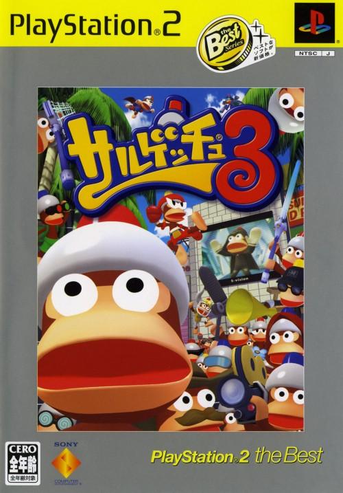 【中古】サルゲッチュ3 PlayStation2 the Best