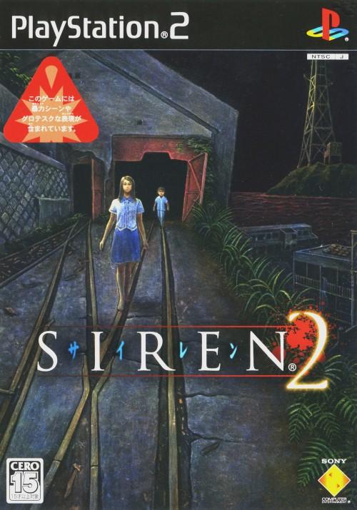 【中古】SIREN2