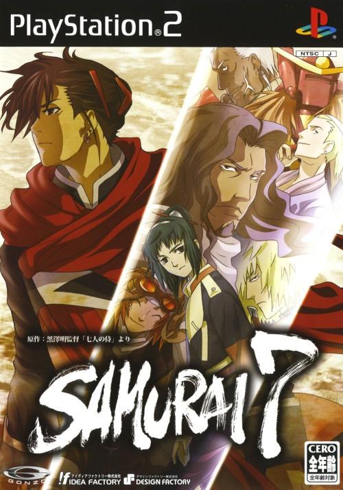 【中古】SAMURAI 7