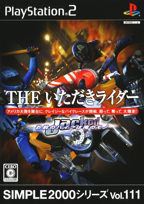 【中古】THE いただきライダー 〜お前のバイクは俺のモノ/Jacked〜 SIMPLE2000シリーズ Vol.111