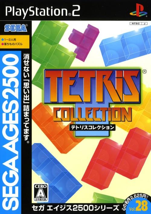 【中古】テトリスコレクション SEGA AGES 2500シリーズ Vol.28