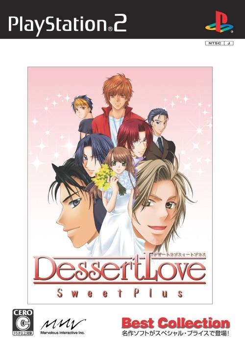 【中古】Dessert Love −Sweet Plus− Best Collection