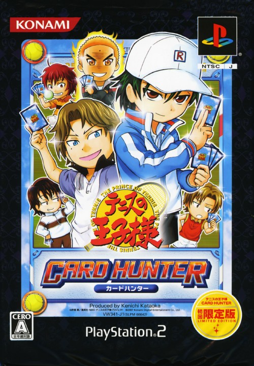 【中古】テニスの王子様 CARD HUNTER (限定版)