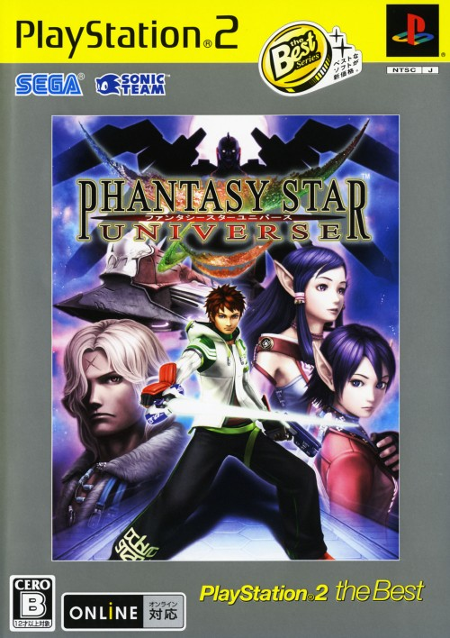【中古】PHANTASY STAR UNIVERSE PlayStation2 the Best