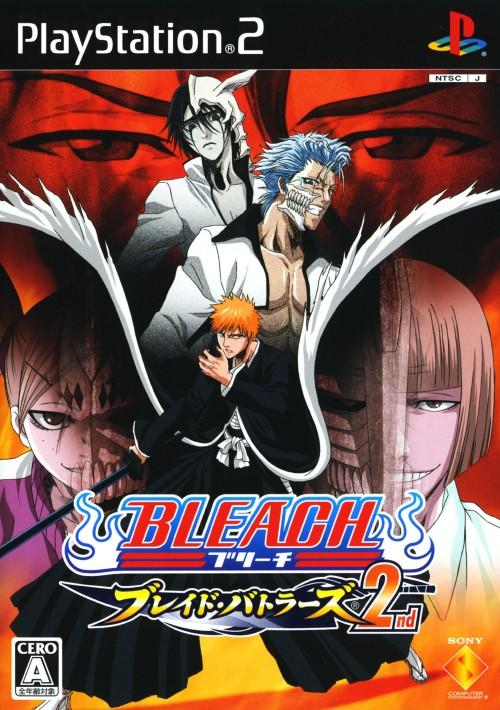 【中古】BLEACH 〜ブレイド・バトラーズ 2nd〜