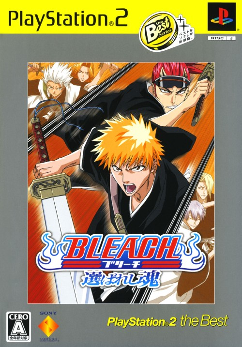 【中古】BLEACH 〜選ばれし魂〜 PlayStation2 the Best