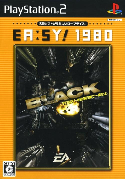 【中古】BLACK EA:SY!1980
