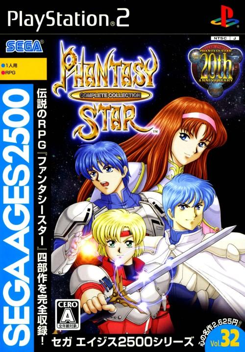 【中古】PHANTASY STAR COMPLETE COLLECTION SEGA AGES 2500シリーズ Vol.32