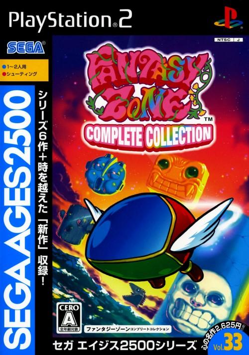 【中古】ファンタジーゾーン コンプリートコレクション SEGA AGES 2500シリーズ Vol.33