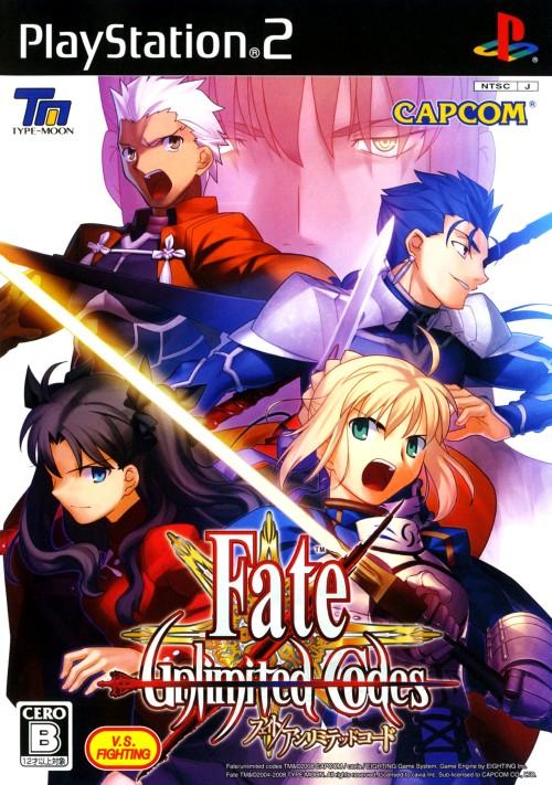 【中古】Fate/unlimited codes