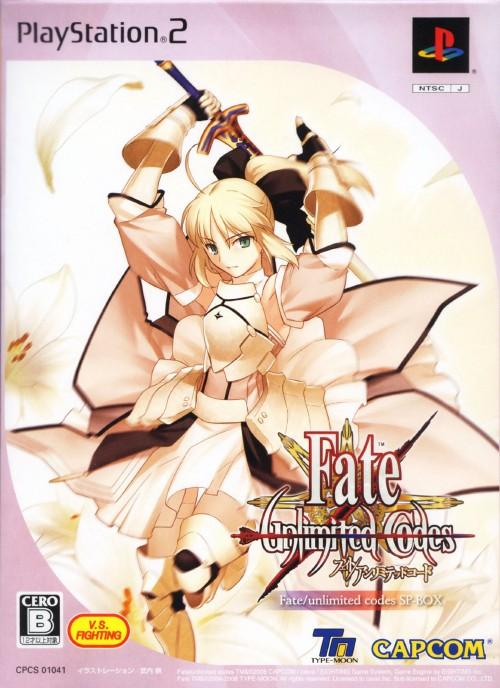 【中古】Fate/unlimited codes SP−BOX (限定版)