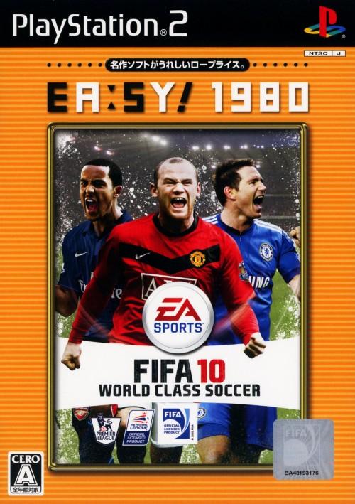 【中古】FIFA 10 ワールドクラスサッカー EA:SY!1980