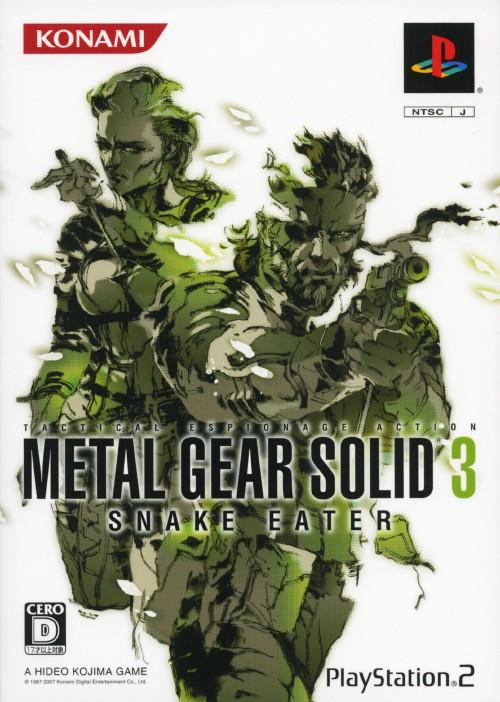 【中古】METAL GEAR SOLID3 SNAKE EATER PlayStation2 the Best