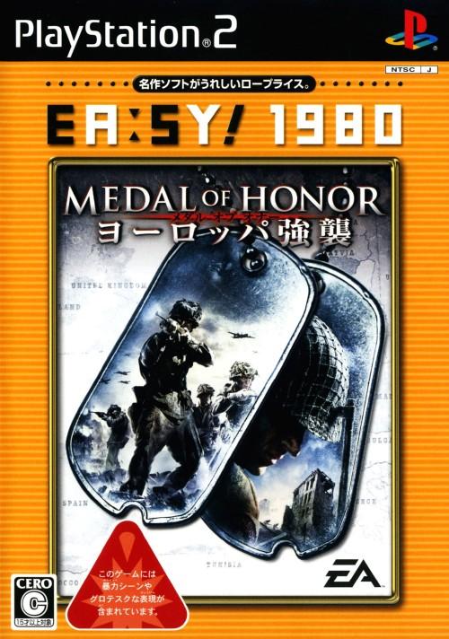 【中古】メダル オブ オナー ヨーロッパ強襲 EA:SY!1980