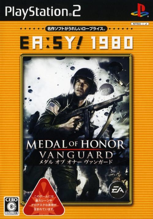 【中古】メダル オブ オナー ヴァンガード EA:SY!1980