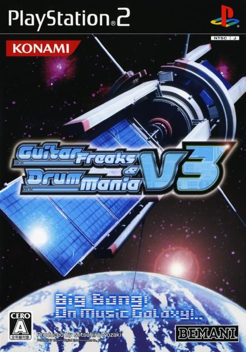 【中古】GuitarFreaks & DrumMania V3