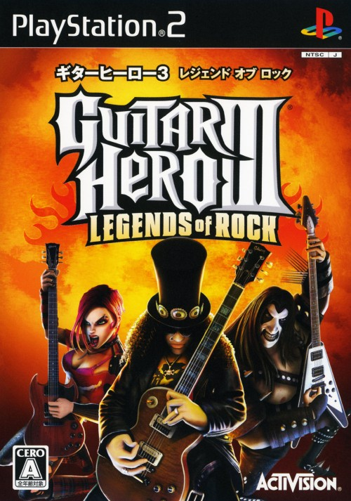 【中古】ギターヒーロー3 レジェンド オブ ロック ソフト単体版