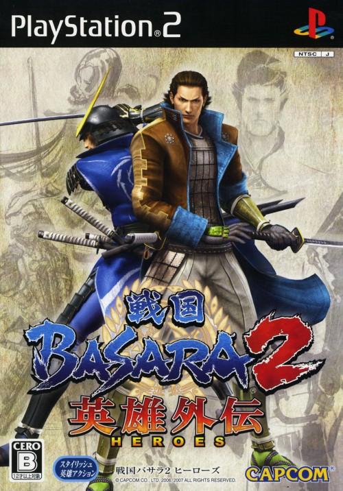 【中古】戦国BASARA2 英雄外伝(HEROES)