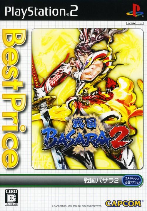 【中古】戦国BASARA2 Best Price!