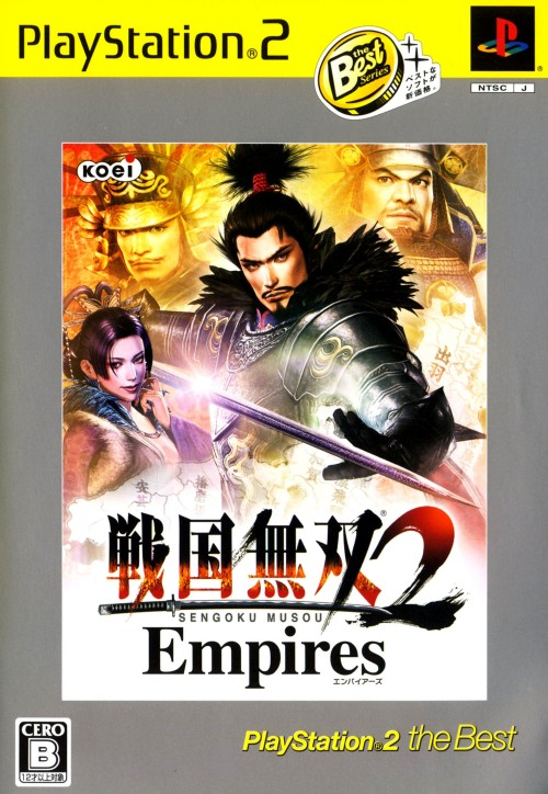 【中古】戦国無双2 Empires PlayStation2 the Best