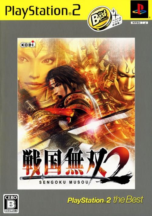 【中古】戦国無双2 PlayStation2 the Best