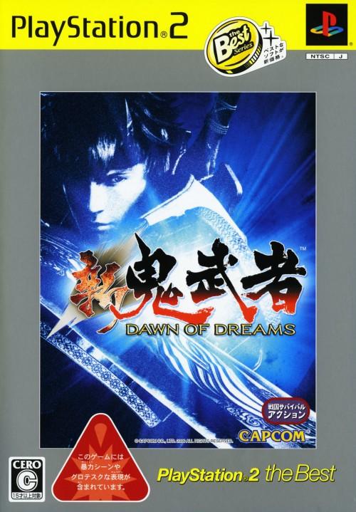 【中古】新 鬼武者 DAWN OF DREAMS PlayStation2 the Best
