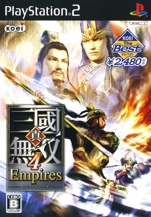 【中古】真・三國無双4 Empires KOEI The Best