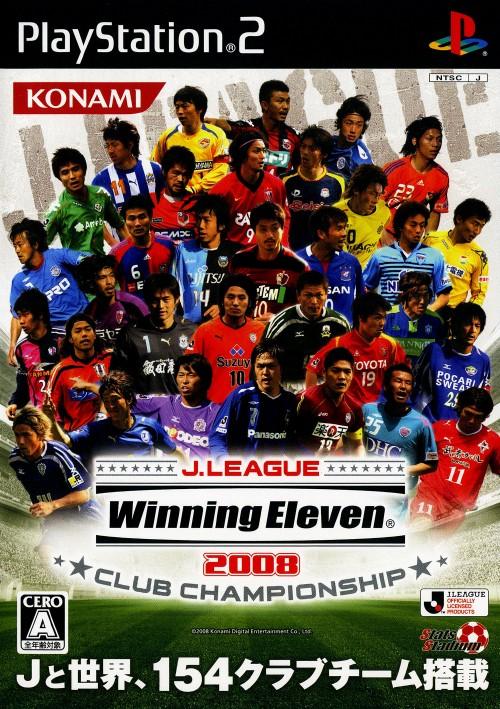 【中古】Jリーグウイニングイレブン2008 クラブチャンピオンシップ