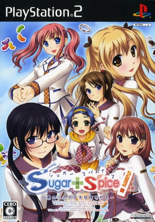 【中古】Sugar+Spice! 〜あのこのステキな何もかも〜