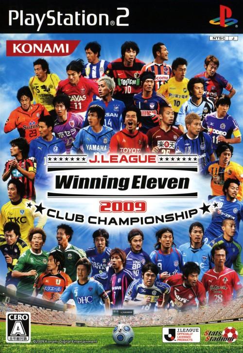 【中古】Jリーグウイニングイレブン2009 クラブチャンピオンシップ