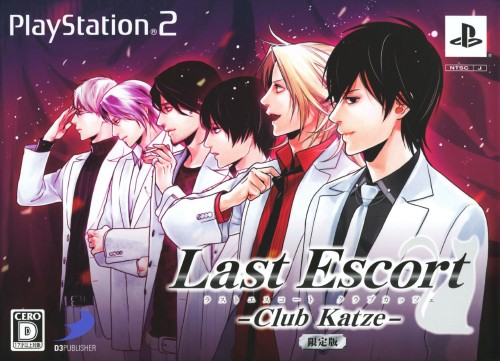 【中古】ラスト・エスコート −Club Katze− (限定版)