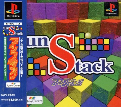 【中古】unStack