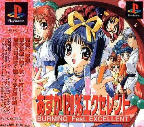 【中古】あすか120%エクセレント BURNING Fest.