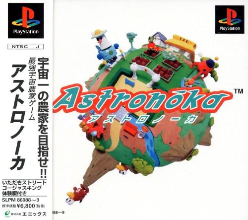 【中古】アストロノーカ