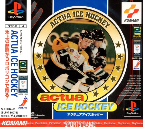 【中古】ACTUA ICE HOCKEY