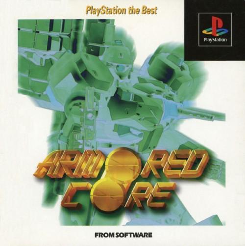 【中古】ARMORED CORE PlayStation the Best