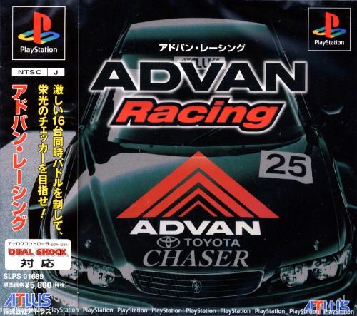 【中古】ADVAN Racing