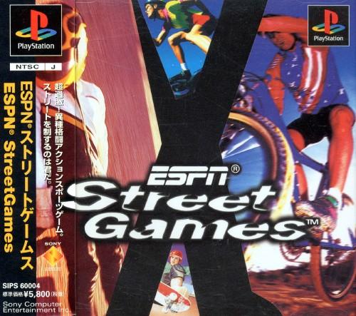 【中古】ESPN Street Games