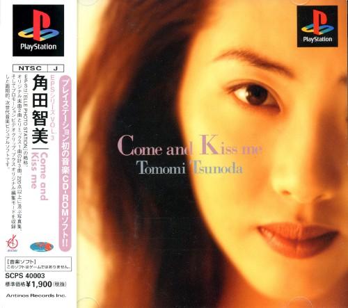 【中古】EPSシリーズ VOL.3 角田智美 Come and Kiss me