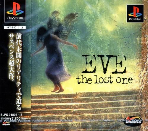 【中古】EVE The Lost One