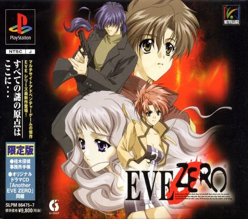 【中古】EVE ZERO (限定版)