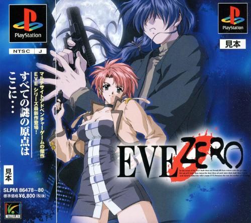 【中古】EVE ZERO