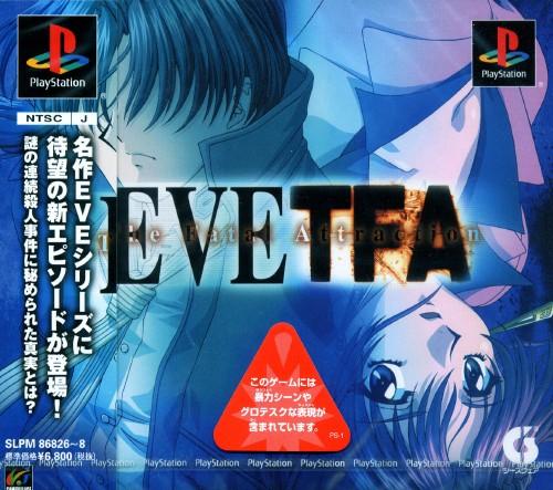 【中古】EVE The Fatal Attraction
