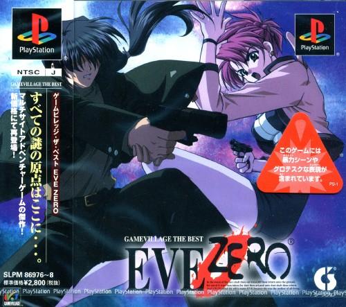 【中古】EVE ZERO ゲームビレッジ・ザ・ベスト