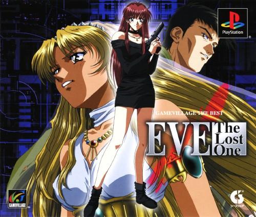 【中古】EVE The Lost One ゲームビレッジ・ザ・ベスト